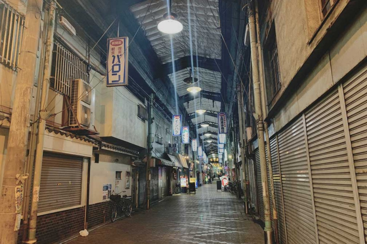 4 Must-Visit Nostalgic Neighborhoods in Osaka